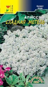 Алиссум Сладкая Метель 0,1 гр.