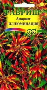 Амарант Иллюминация  0,1 гр.