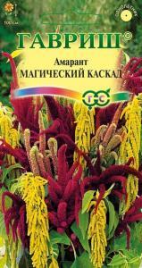 Амарант Магический Каскад 0,1 гр.