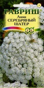 Амми Серебряный шатер 0,15 гр.