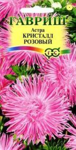 Астра Кристалл розовый 0,3 гр.