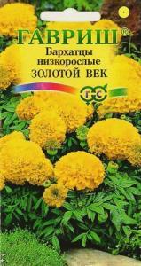 Бархатцы Золотой век прям. 0,05 гр. (высота 25см!)