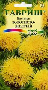 Василек Золотисто-желтый многол. 0,2 гр.