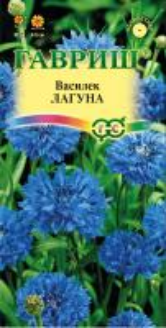 Василек Лагуна синий 0,2 гр.