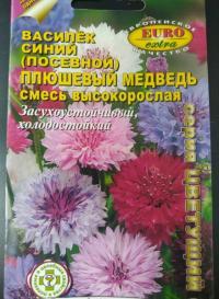 Василек Плюшевый медведь смесь 0,3 гр.