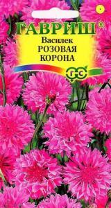 Василек Розовая корона 0,2 гр.