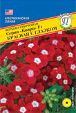 Вербена Кварц Красная с глазком 10  шт. США