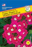 Вербена Кварц Темно-розовая 10  шт. США