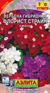 Вербена Флорист смесь 0,2 гр.