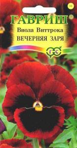 Виола Вечерняя заря Виттрока 0,1 гр.