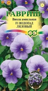 Виола Водопад лиловый амп. Виттрока 5 шт.