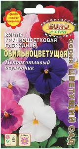 Виола Обильноцветущая крупноцв. смесь 0,1 гр.
