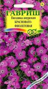Гвоздика амурская Красновато-фиолетовая 0,05 гр.