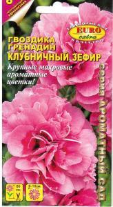 Гвоздика гренадин Клубничный Зефир 0,1 гр.