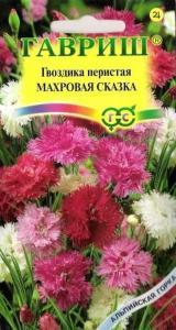 Гвоздика перистая Махровая сказка 0,1 гр.