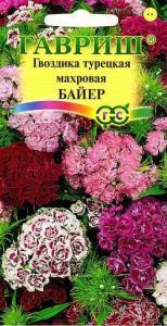 Гвоздика турецкая Байер смесь 0,2 гр.