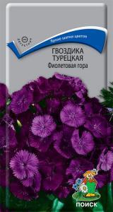 Гвоздика турецкая Фиолетовая гора 0,25 гр.