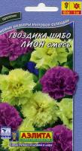 Гвоздика Шабо Лион, смесь 0,1 гр.