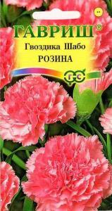 Гвоздика Шабо Розина 0,1 гр.