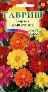 Георгина Жаворонок смесь 0,3 гр.
