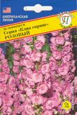 Дельфиниум Клиа спринг розовый 0,05 гр.