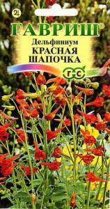 Дельфиниум Красная шапочка 0,01 гр.