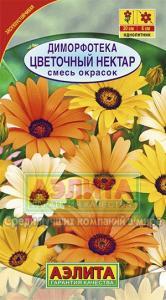 Диморфотека Цветочный нектар 0,2 гр.