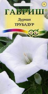 Дурман Трубадур 0,5 гр.