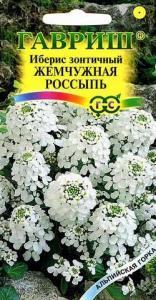 Иберис Жемчужная россыпь 0,2 гр.