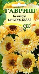 Календула Кремово-Белая 0,3 гр.