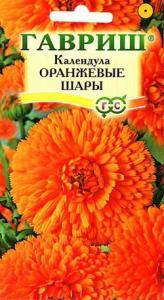 Календула Оранжевые шары 0,5 гр.
