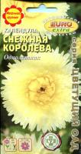 Календула Снежная Королева 0,5 гр.