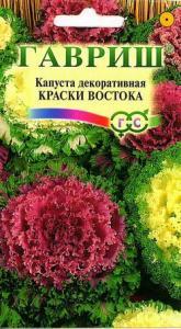 Капуста декоративная  Краски востока 0,1 гр.