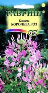 Клеома Королева роз 0,3 г.