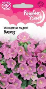 Колокольчик Восход 0,1 гр. Розовые сны