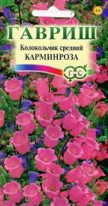Колокольчик Карминроза 0,1 г.