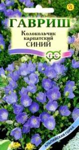 Колокольчик Синий карпатский 0,1 гр. Альпийская горка