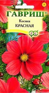 Космея Красная 0,3 гр.