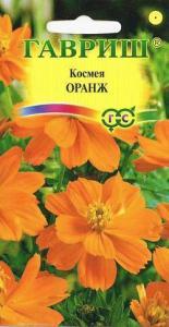 Космея Оранж махр. 0,3 гр.