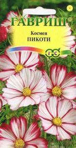 Космея Пикоти 0,3 гр.