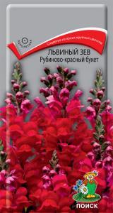Львиный зев Рубиново-красный букет 0,1 гр.