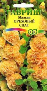 Мальва Ореховый спас 0,1 гр.