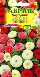 Маргаритка Веселые помпоны 0,02 гр.