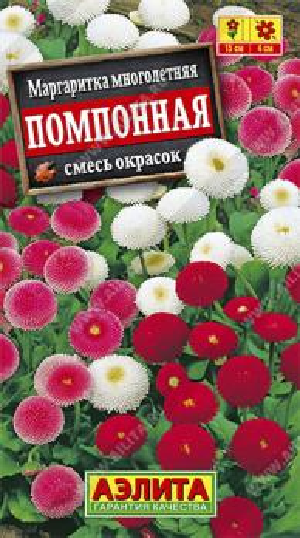 Маргаритка Помпонная, смесь 0,05 гр.