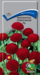 Маргаритка Ред помпонная 0,05 гр.