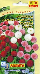Маргаритка Улыбка, смесь 0,05 гр.