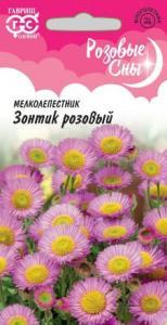 Мелколепестник Зонтик розовый 0,02 гр.