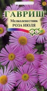 Мелколепестник Роза июля 0,05 гр.