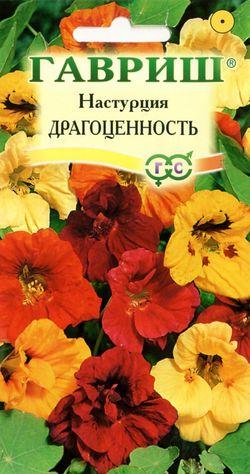 Настурция Драгоценность смесь 1 гр.