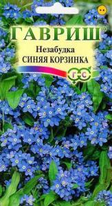 Незабудка Синяя корзинка 0,1 гр.